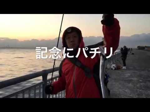 【やっぱり風裏!?】南芦屋浜リアルタイム