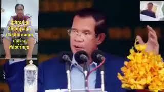 Khmer  - មានសែនអត់សុី