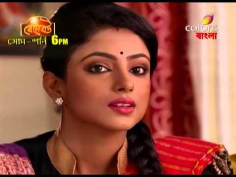 Meera--20th-April-2016--মীরা--Full-Episode