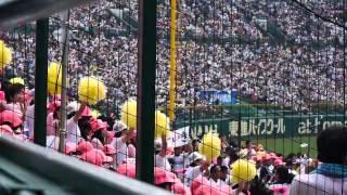 2013夏の甲子園 桜井の応援 ヘビーローテーション