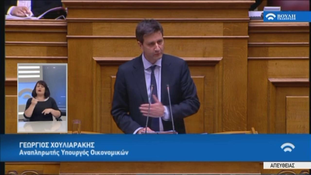 Γ.Χουλιαράκης (Αν.Υπ.Οικονομικών)(Μέτρα εφαρμογής δημοσιον.στόχων και μεταρρυθμ.)(18/05/2017)