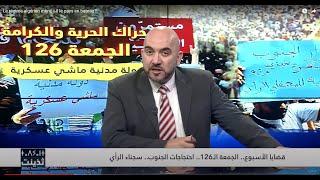 Le régime algérien mène-t-il le pays en bateau?!