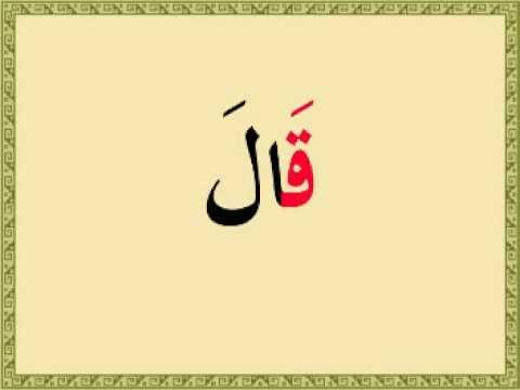 المد الطبيعي بالألف للشيخ علي عبد الرحمن علي Madd alef