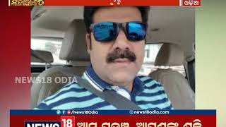 General Elections 2019: Eight MPs Has Not Got BJD Ticket | NEWS18 ODIA
