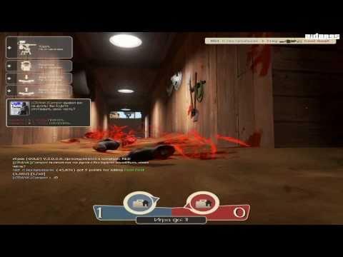 Давайте Играть в Team Fortress 2 - ctf_2fort (с crayman09 и scorpion1505)