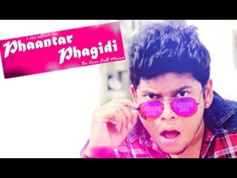 Phaantar Phaagidi || A Short Film Trailer || By Jay Aarush