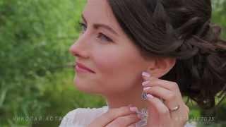 Свадебный день Романа и Елены в загородном комплексе