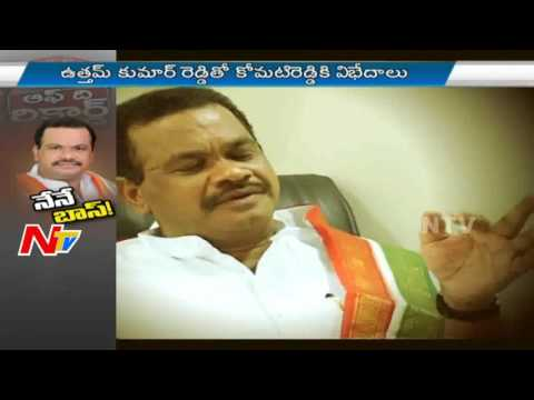 Komati Reddy Venkat Reddy Eyes On PPC Chief Position | Off The Record