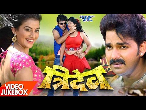 bhojpuri-xxx-new