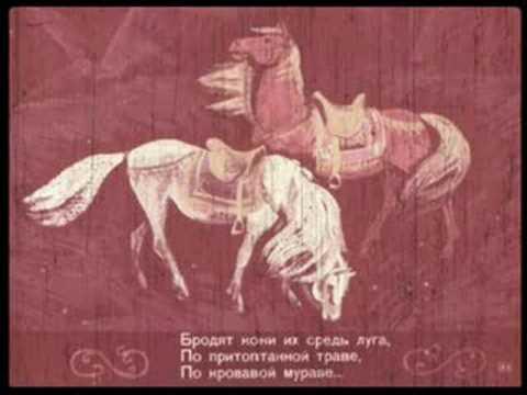 Золотой Петушок - Диафильмы