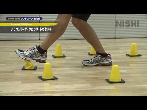 ソフトコーン【トレーニングMOVIE】