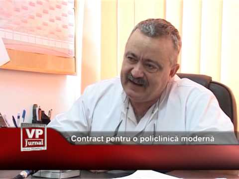 Contract pentru o policlinică modernă