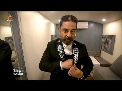 Bigg Boss Tamil Season 4 | Grand Finale | 17th January 2021 - Promo 3