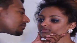 Best New Ethiopian Music 2014 Bini Lali - Degmo Andande (Official Music Video)