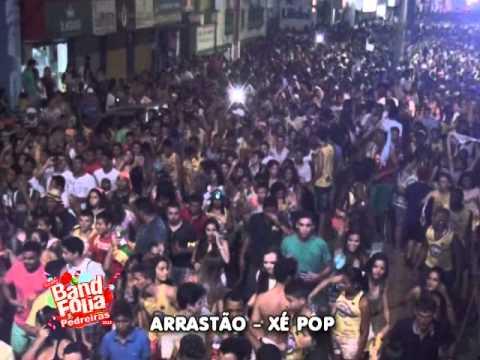 DOMINGO  DE CARNAVAL EM PEDREIRAS 2015 PARTE 1