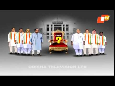 Video Caterwaul over leadership change returns to Odisha Congress download in MP3, 3GP, MP4, WEBM, AVI, FLV January 2017