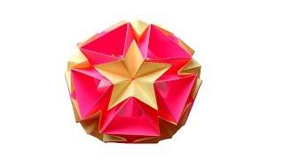 Кусудама шар из бумаги. Новогодние Елочные Игрушки и Украшения из бумаги
