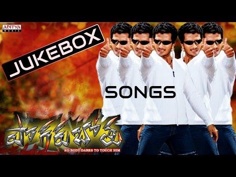 Pogarubothu (2007) Full Songs Jukebox