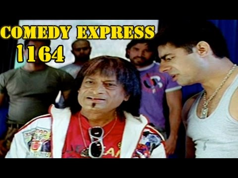 Comedy Express 164 || Back to Back || Telugu Comedy Scenes