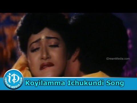 Koyilamma Ichukundi Song - Maro Quit India Movie Songs - Suresh - Vani Vishwanath - Aamani
