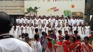 Pohela Boishakh 1426