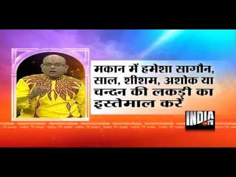 Bhavishyavani (14/1/2013)