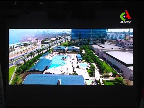 Voici à ressemblera le futur parc zoologique et d`attraction de Ben Aknoun d'Alger.
