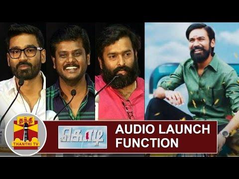 Dhanush-Durai-Senthilkumar-Vetrimaaran-Santhosh-Narayanans-speech-at-Kodi-Audio-Launch-Function