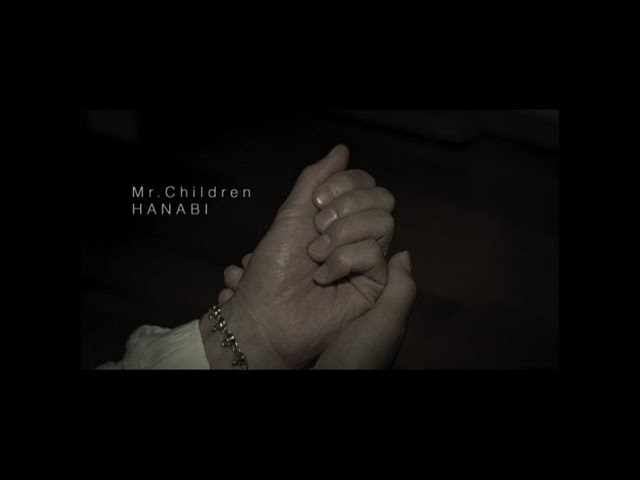 Mr.Children「HANABI」Music Video