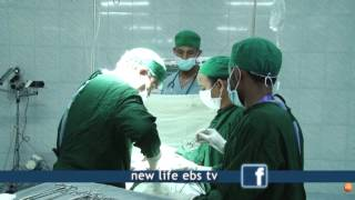 New Life coverage on Alatyon Primary Hospital