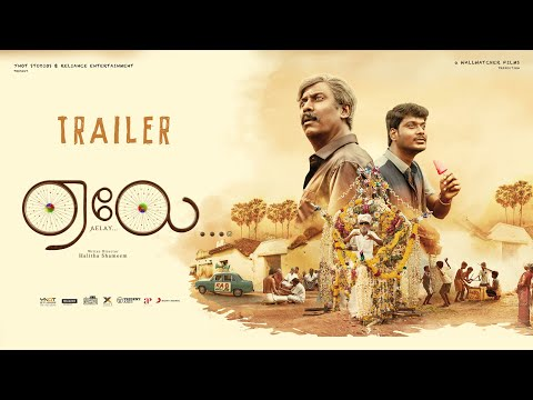 Aelay Tamil movie Official Trailer