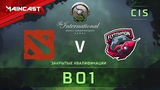 [RU] The International 8 Qualifiers, Afk20 vs FlyToMoon, by @v1lat & @liljke