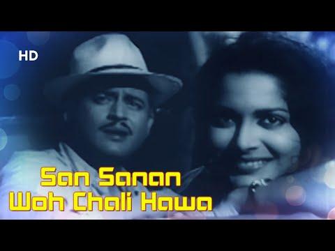 San San San Wo Chali Hawa Song| Kaagaz Ke Phool (1959) | Guru Dutt | Waheeda Rehman | Masti Song