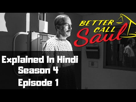 Better Call Saul Season 4 Episode 1 Explained In Hindi
