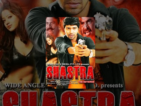Shastra The Revenge | Hindi Dubbed Full Movie Online | Allari Naresh | Madalsa Sharma