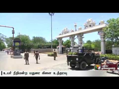 MP-Sasikala-Pushpas-anticipatory-bail-plea-rejected