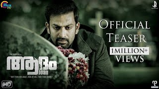 Adam Joan Malayalam Movie Teaser Prithviraj  Bhavana