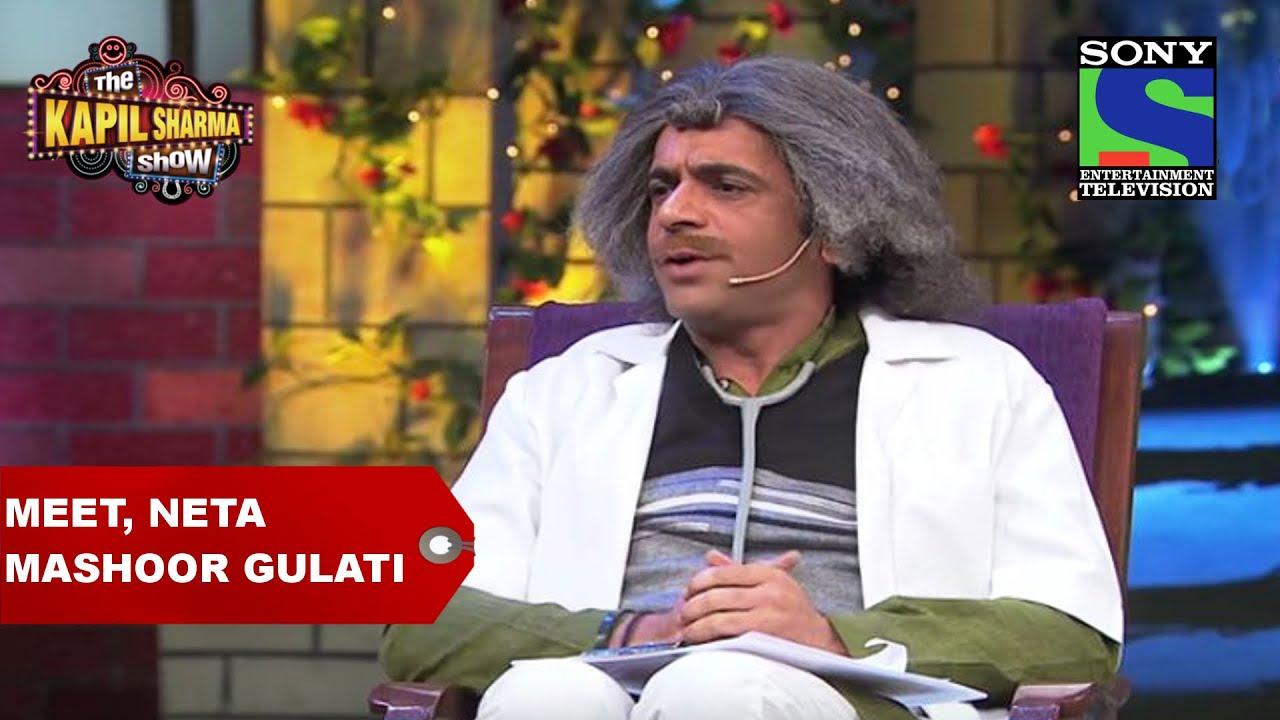 Meet, Neta Mashoor Gulati – The Kapil Sharma Show