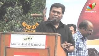 K.S.Ravikumar & Mayilsamy Speech for Vijayakanth's son | Sagaaptham Movie Launch | Vijayakanth