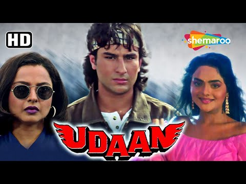 Udaan (HD) | Rekha | Saif Ali Khan | Madhu | Prem Chopra | Bollywood Action Movie