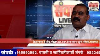 Video महाराष्ट्र बेडर, बेरड रामोशी समाज कृती समितीचे प्रदेशाध्यक्ष दौलत शितोळे यांची खास मुलाखत download in MP3, 3GP, MP4, WEBM, AVI, FLV January 2017
