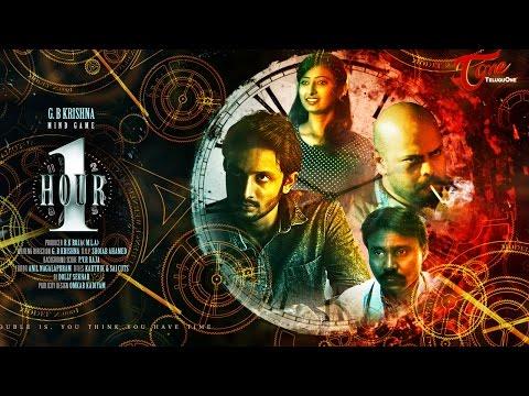 MLA R.K. Roja Presents   One Hour   Telugu Short Film 2016   by G.B. Krishna