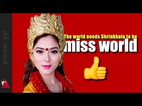 (शृंखला यस कारण मिस वर्ल्ड बन्छिन - The world needs Shrinkhala Khatiwada to be Miss World 2018 - Duration: 6 minutes, 1 second.)