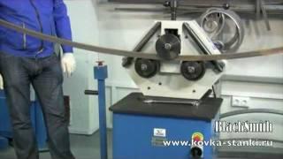 Трубогиб ETB51-40HV, профилегиб Blacksmith