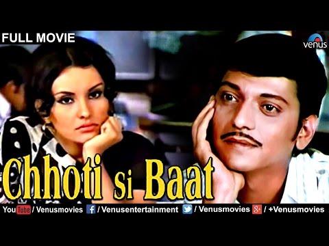 Chhoti Si Baat | Hindi Movies Full Movie | Amol Palekar Movies | Classic Bollywood Comedy Movies