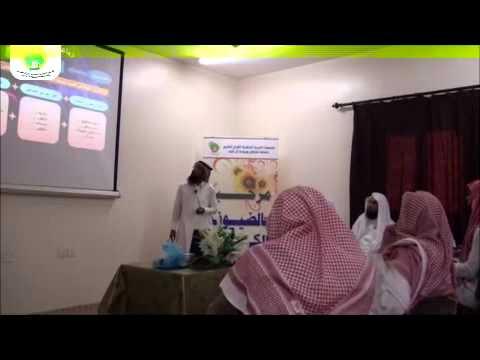 فن حل المشكلات داخل حلقات القرآن