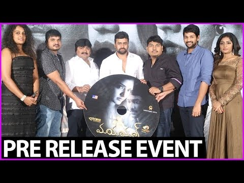 Maya Mall Movie Pre Release Press Meet | Dileep | Isha | Soniya | Nara Rohith | Eesha