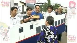 よってくだせぇー 新幹線