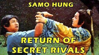 Video Wu Tang Collection : SAMO HUNG in RETURN OF SECRET RIVALS MP3, 3GP, MP4, WEBM, AVI, FLV Februari 2018