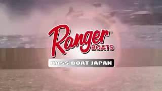 バスボート ジャパン プロモーションビデオ